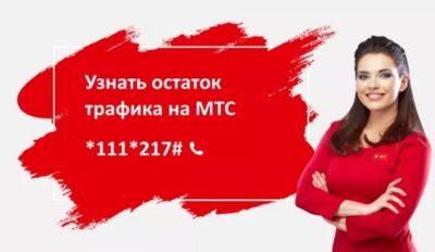 Кредит с плохой кредитной историей в москве форум